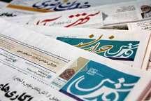 عنوان روزنامه های خراسان رضوی در چهارم اردیبهشت