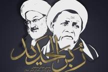 جهان بعد از برجام به ایران چشم دارد