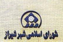 نیاز شهرداری شیراز  به ۹۰ میلیارد سرمایه برای تکمیل 4 طرح عمرانی
