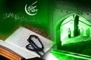 رمضان و آرامش اجتماعی