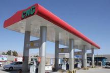 گاز جایگاههای سوخت سی.ان.جی غیراستاندارد قطع شد
