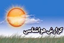 جوی نسبتا پایدار تا فردا در مازندران  افزایش نسبی دما