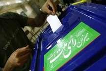 خدمات دهی ثبت احوال هرمزگان در روز برگزاری انتخابات