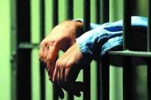31 زندانی مالی از زندان های استان اردبیل آزاد شدند