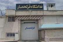 583 زندانی در ندامتگاه قزلحصار آزاد شدند