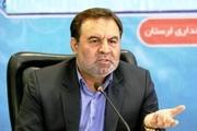 متخصصان و نخبگان لرستانی به توسعه استان کمک کنند