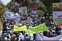 فریاد آزادی خواهی مردم سیستان و بلوچستان در حمایت از فلسطینیان مظلوم