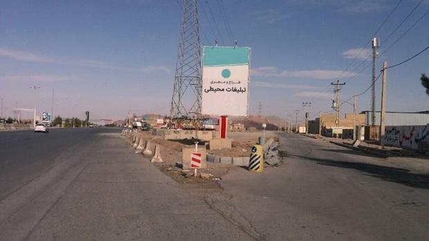 ورودی شهر تفت، قبل از نوروز، ساماندهی می شود