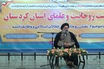 حاکمیت اسلام بر جهان همان صدور انقلاب است