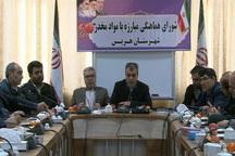 فعالیت 271 مرکز ترک اعتیاد در استان