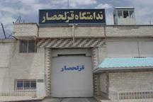 اعطای 170 مورد مرخصی منجر به آزادی در ندامتگاه قزلحصاردرعیدسعیدفطر