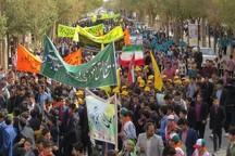 برگزاری راهپیمایی 13 آبان در 14 نقطه ابرکوه پیشبینی شد