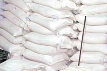 34 تن آرد از یک انبار در اراک کشف شد