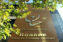 تکذیب مجدد ادعای مطرح شده درباره میزان شهریه وارتباط «مدرسه حنان» با سیدمحمد خاتمی