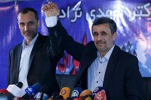 پیغام محمود احمدینژاد به شورای نگهبان