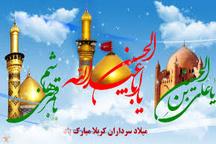 برگزاریجشنهای اعیاد شعبانیه در بیش از ۸۰۰ کانون فرهنگی و هنری گیلان