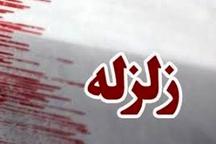 کوهبنان کرمان لرزید
