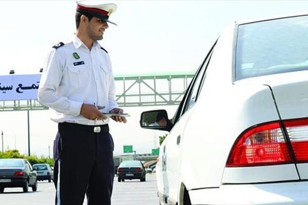 چگونه میتوان به قبوض جرائم رانندگی اعتراض کرد؟