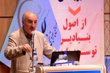 تأکید مدیرعامل شرکت صنایع پتروشیمی خلیج فارس به تغییر تفکر سیستمی