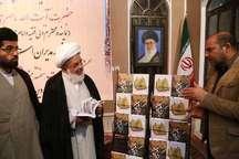 کتاب روزشمار انقلاب اسلامی در یزد رونمایی شد