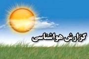 جوی نسبتا پایدار تا اوایل هفته در مازندران