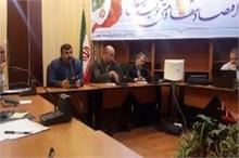 جلسه ساماندهی پارک شهروند در فرمانداری اهواز برگزار شد