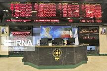 ۱۷ میلیارد ریال در بورس اردبیل معامله شد