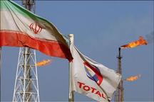 توتال: اگر آمریکا تهران را یکجانبه تحریم کند در ایران خواهیم ماند