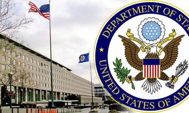 تحریم آمریکا علیه چند شرکت و نهاد خارجی به اتهام تجارت با ایران