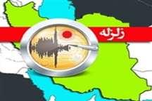 زلزله بار دیگر خراسان شمالی را لرزاند/ 400 مصدوم و 2 کشته