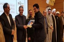 تجلیل از منتخبان چهارمین جشنواره دانشجویی ققنوس در اردبیل