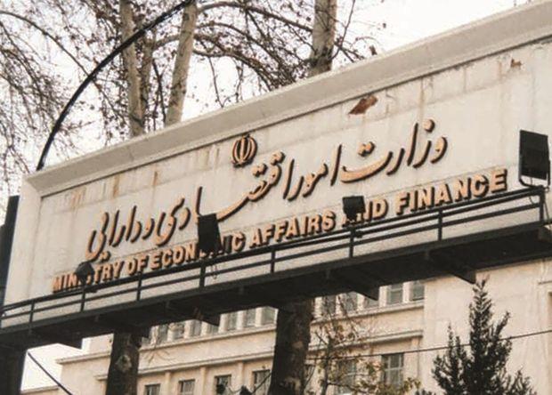 اداره فروش اموال تملیکی چهارمحال و بختیاری مستقل شد