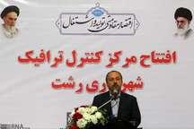 رونق گردشگری در کلانشهر رشت در گرو رفع مشکل ترافیک
