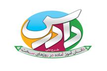 رتبه سوم تیم دانشآموزی خوزستان در المپیاد ملی