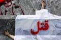 قتل وکیل ۴۵ ساله سلماسی در ارومیه