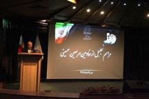 موکب های آذربایجان غربی به 24 هزار زائر اربعین خدمات می دهند