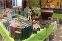 برپایی سومین نمایشگاه کتاب علوم قرآنی و معارف اسلامی در لرستان