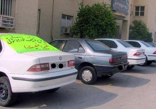 13 دستگاه خودرو حمل کالای قاچاق در بوشهر توقیف شد