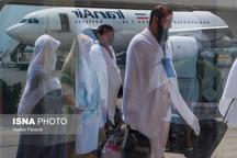 آغاز اعزام نخستین گروه حجاج از فرودگاه اصفهان