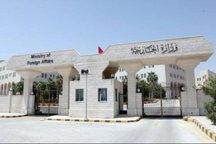 وزارت خارجه اردن سفیر ایران را احضار کرد