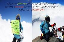 زوج هیمالیانورد لاهیجانی به فتح دیگر قله های آسیا می اندیشند