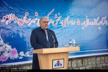 264 روستای استان کرمانشاه در سال 97 گازدار شدهاند