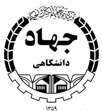 برگزاری نشست تخصصی تضاد یا تعامل با خرده فرهنگهای ملی در کرج