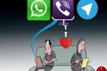 رابطه مستقیم گسترش آسیب های اجتماعی با پایین آمدن گفتگو در خانواده ها