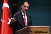 واکنش ترکیه به اقدام آمریکا در مورد جولان اشغالی