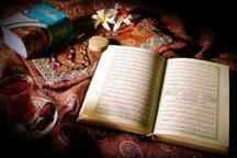 نمایشگاه پوستر جشنواره قرآن و عترت استان سمنان گشایش یافت