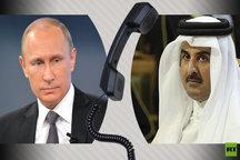 گفتگوی تلفنی پوتین و امیر قطر با تاکید بر حل سیاسی تنشها