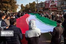 تهرانی ها در حمایت از ولایت به سمت میدان انقلاب در حرکت هستند