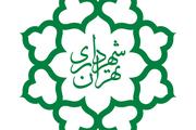 قرارداد تولید برق از گاز متان آراد کوه تهران امضا شد