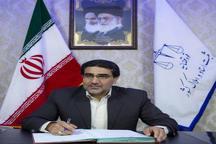 چهل و ششمین سامانه خدمات الکترونیکی ثبتی کرمان راه اندازی شد